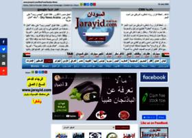 jarayid.com