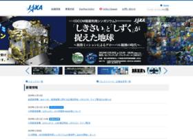jaxa.jp