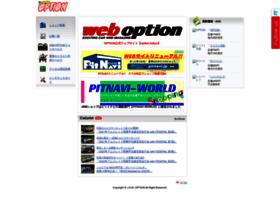 jdm-option.com