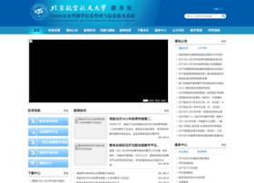 jiaowu.buaa.edu.cn