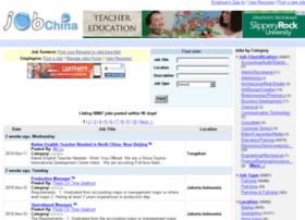 Jobchina.net