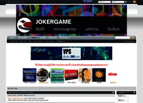 jokergameth.com
