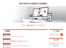 joomlaspan.com