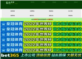 jou2.com