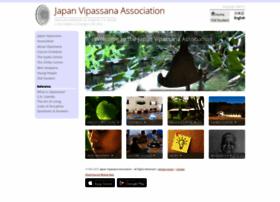 jp.dhamma.org