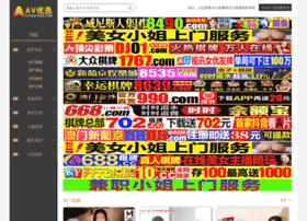 jphfmatrix.com