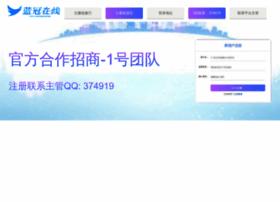 jquery.org.cn
