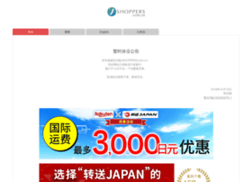 jshoppers.com.cn