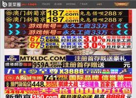 juan3.com