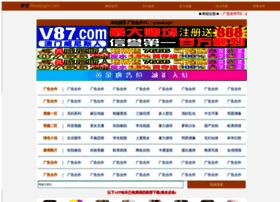 juegoscool.com
