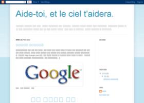 kabris.textcube.com