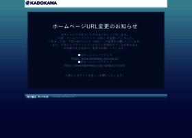 kadokawa-pictures.co.jp