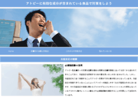 kajisoku-f.com
