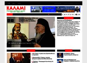 kalami.net