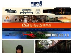 Kampucheathmey.com
