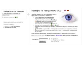 kanicq.ru