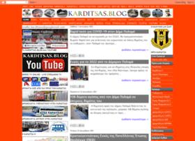 karditsas.blogspot.gr