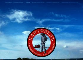 Kartoved.ru