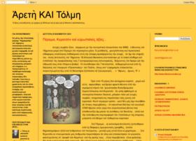 Katotokerdos.blogspot.com