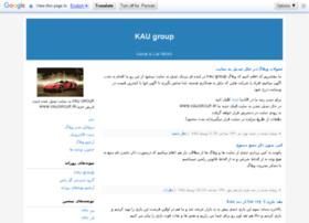 kau.blogfa.com