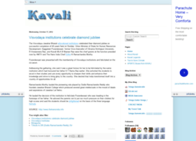 kavali-awesome.blogspot.com