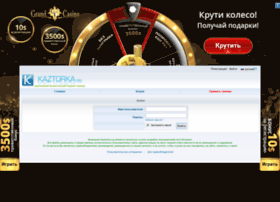 kaztorka.org