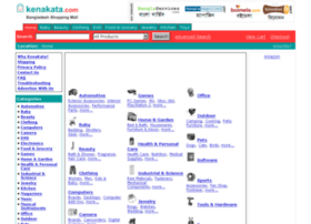 kenakata.com