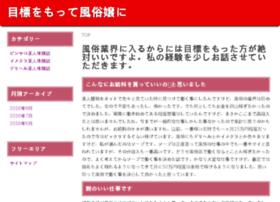 kengo.preston-net.com