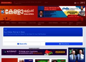 Keralaexpress.com