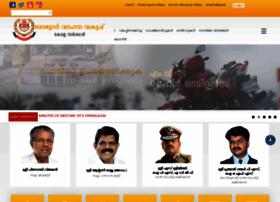 Keralamvd.gov.in