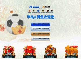 ketai-inc.com