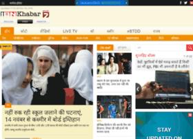 khabar.ibnlive.com