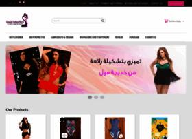 Khadijamall.com
