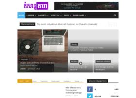khmershared.com
