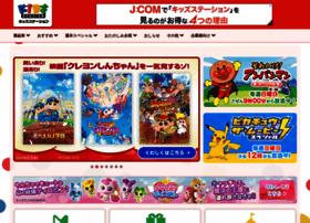 kids-station.com