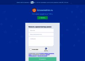 kinosmotrim.ru