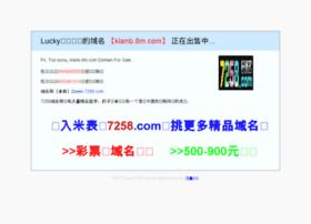 klanb.8m.com