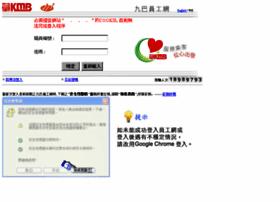 Kmb.org.hk