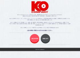 ko-company.com