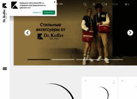 Koffer.ru