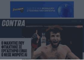 kontra.gr