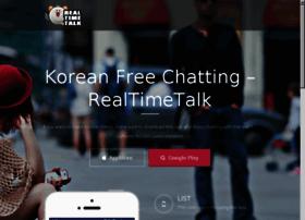 koreandrama.com