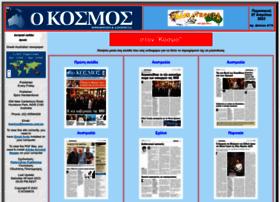 kosmos.com.au