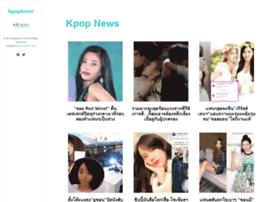 kpoplover.com