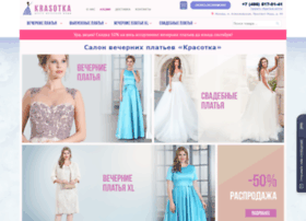 krasotka-salon.ru