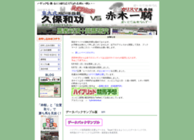 kubo-vs-akagi.com