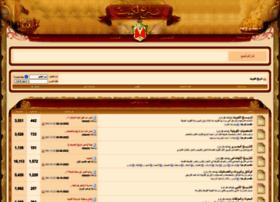 kuwait-history.net