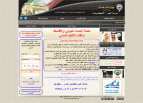 kuwaitcourts.gov.kw