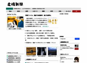 kyoko-np.net