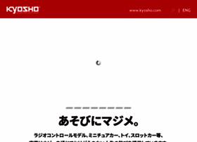 kyosho.com